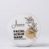 Exfoliating face mask box top