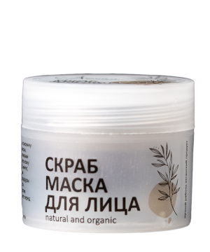 Exfoliating face mask ru